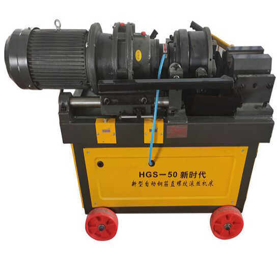Máy Tiện Ren Sắt HGS50